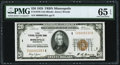Low Serial Number 6538 Fr. 1870-I $20 1929 Federal Reserve Bank Note. PMG Gem Uncirculated 65 EPQ