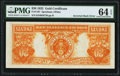 Error Notes:Large Size Inverts, Fr. 1187 $20 1922 Gold Certificate PMG Choice Uncirculated 64 EPQ.. ...