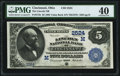 Cincinnati, OH - $5 1882 Value Back Fr. 575b The Lincoln National Bank Ch. # (M)2524 PMG Extremely Fine