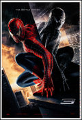 "Movie Posters:Action, Spider-Man 3 (Columbia, 2007). Rolled, Near Mint. Printer's Proof One Sheet (28.25"" X 41"") DS, Advance. Action.. ..."