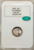 1853 10C No Arrows, F-101, R.4, MS66 NGC. CAC. NGC Census: (0/0). PCGS Population: (0/0). MS66. Mintage 95,000