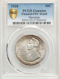 1928 50C Hawaiian -- Cleaned -- PCGS Genuine. Unc Details. Mintage 9,958