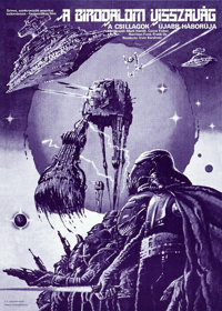 """The Empire Strikes Back (Mokép, 1980). Rolled, Near Mint. Hungarian A2 (16"""" X 23"""") Monotone Style A, Ti..."""