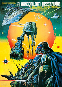 "The Empire Strikes Back (Mokép, 1982). Rolled, Mint. Hungarian A2 (15.75"" X 22"") Full Color Style A, Ti..."