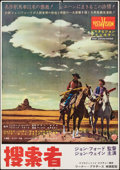 """Movie Posters:Western, The Searchers (Warner Brothers, 1956). Folded, Very Fine-. Japanese B2 (20"""" X 28.5""""). Western.. ..."""