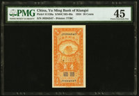 China Yu Ming Bank of Kiangsi 10 Cents 1934 Pick S1139a S/M#C103-40a PMG Choice Extremely Fine 45