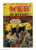 Golden Age (1938-1955):Horror, Web of Mystery #9 (Ace, 1952) Condition: VG. Overstreet 2004 VG 4.0value = $56....