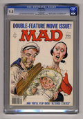 "Magazines:Mad, Mad #225 (EC, 1981) CGC NM/MT 9.8 Off-white pages. Mort Druckercover.Jack Rickard back cover. ""Popeye""(movie) and ""Altered ..."