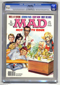 Magazines:Mad, Mad #266 (EC, 1986) CGC NM+ 9.6 Off-white to white pages. MortDrucker wraparound cover featuring Johnny Carson, Joan Rivers...