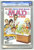 Magazines:Mad, Mad #266 Gaines File pedigree (EC, 1986) CGC NM 9.4 White pages.Mort Drucker wraparound cover featuring 1980s TV personalit...