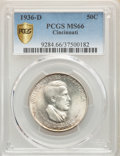 1936-D 50C Cincinnati MS66 PCGS. PCGS Population: (374/59). NGC Census: (238/34). CDN: $450 Whsle. Bid for problem-free...