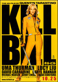 """Movie Posters:Action, Kill Bill: Vol. 1 (GAGA-Humax, 2003). Rolled, Very Fine+. Japanese B2 (20.25"""" X 28.75"""") Advance. Action.. ..."""