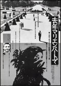 """Movie Posters:Foreign, Last Year at Marienbad (Cineriz, R-1983). Rolled, Very Fine. Japanese B2 (20.25"""" X 28.75""""). Foreign.. ..."""