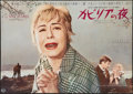 """Movie Posters:Foreign, Nights of Cabiria (NCC, 1957). Folded, Fine/Very Fine. Japanese B3 (14"""" X 20""""). Foreign. ..."""