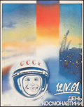 """Movie Posters:Foreign, Soviet Propaganda Lot (c.1980s/c.1970s). Rolled, Very Fine-. Russian Posters (2) (17"""" X 21.5"""" & 21.5"""" X 16.75""""). Foreign.. ... (Total: 2 Items)"""