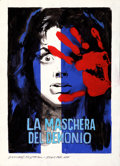 Movie Posters:Horror, Black Sunday by Giuliano Nistri (American International, c.1996). Very Fine. Signed Italian Mixed Media Recreation Artwork (...