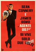 "Movie Posters:James Bond, You Only Live Twice (United Artists, 1967). Fine/Very Fine on Linen. Italian Foglio (27.25"" X 34.5""). Robert McGinnis Artwor..."