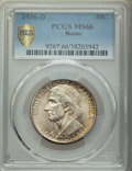 Commemorative Silver, 1936-D 50C Boone MS66 PCGS. PCGS Population: (317/41 and 23/9+). NGC Census: (215/14 and 2/3+). CDN: $200 Whsle. Bid for pr...