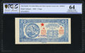 World Currency, China West Fukien Military and Civilian Cooperative Currency 1 Yuan 1949 Pick UNL Reprint PCGS Gold Shield Grading Choice ...
