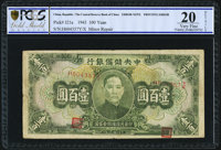 China Central Reserve Bank of China 100 Yuan 1943 Pick J21a S/M#C297-53 Printing Error PCGS Gold Shield Very Fine 20 Det...
