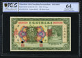 World Currency, China Yung Heng Provincial Bank of Kirin 5 Dollars 1925 Pick S1055s S/M#C76-119 Specimen PCGS Banknote Grading Choice Unc ...
