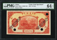 China Bank of Communications 10 Yuan 1.7.1924 Pick 136cts S/M#C126-162 Color Trial Specimen PMG Choice Uncirculated 64 E...