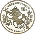 """China, China: People's Republic 3-Piece gold & silver Piefort Panda """"10th Anniversary of Panda Coinage"""" Proof Set 1991,... (Total: 3 coins)"""
