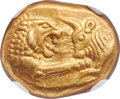 Ancients: LYDIAN KINGDOM. Croesus and later (ca. 561-546 BC). AV stater (16mm, 8.03 gm). NGC AU★ 5/5 - 5/5