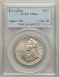 1928 50C Hawaiian MS64 PCGS