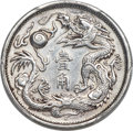 China, China: Hsüan-t'ung 10 Cents ND (1911) AU Details (Cleaned) PCGS, ...