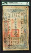 China Board of Revenue 50 Taels 1854 (Yr. 4) Pick A13b PMG Choice Fine 15 Net