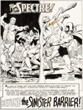 """Original Comic Art:Panel Pages, Murphy Anderson Showcase #61 """"Beyond the Sinister Barrier!"""" Part 1 - Spectre Original Art Group of 6 (DC, 1966).... (Total: 6 Original Art)"""