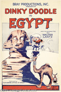 Movie Posters:Animated, Dinky Doodle in Egypt (Standard Cinema Corporation, 1926)....
