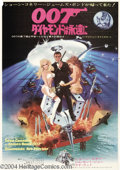Movie Posters:Action, Diamonds Are Forever (United Artists, 1971)....