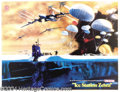 Movie Posters:Thriller, Ice Station Zebra (MGM, 1969).... (6 items)