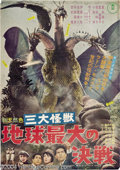 Movie Posters:Science Fiction, Ghidrah, the Three-Headed Monster (Toho, 1964)....