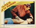 Movie Posters:Horror, The Mask of Fu Manchu (MGM, 1932)....