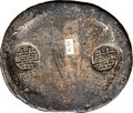 """China, China: Qing Dynasty. Szechuan Piaoding (""""Certified"""") Sycee of 5 Taels ND (19th-20th Century) Certified XF40 by Gong Bo Grading, ..."""