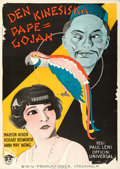 "Movie Posters:Mystery, The Chinese Parrot (Universal, 1927). Rolled, Very Fine. Swedish One Sheet (28"" X 39.5"").. ..."