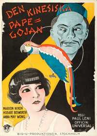 """The Chinese Parrot (Universal, 1927). Rolled, Very Fine. Swedish One Sheet (28"""" X 39.5"""")"""