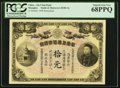 China Sin Chun Bank of China, Shanghai 10 Dollars 1908 Pick Unlisted S/M#C186-3a PCGS Superb Gem New 68PPQ