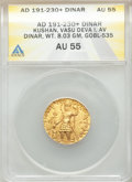 Ancients: INDIA. Kushan Empire. Vasudeva I (ca. AD 191-230). AV dinar (21mm, 8.03 gm, 11h). ANACS AU 55