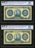 China Central Reserve Bank of China 10 Yuan 1940 (ND 1941) Pick J12h S/M#C297-30a Two Consecutive Examples PCGS Gold Shi...