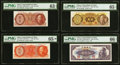 China Central Bank of China 10; 20; 50 Cents; 50 Yuan 1946-1948 Pick 395; 396; 397; 403 S/M#C302-10; 11; 20; 40 Four Exa...