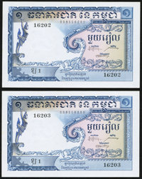 Cambodia Banque Nationale du Cambodge 1 Riel ND (1955) Pick 1a Two Consecutive Examples Choice Crisp Uncirculated. ... (...