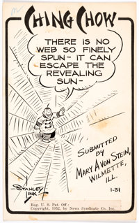 Stanley Link Ching Chow Daily Gag-Panel Comic Strip Original Art dated 1-31-52 (News Syndicate, 1952)