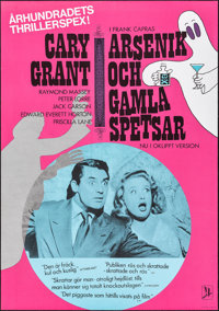 "Arsenic and Old Lace (Imperial Film, R-1974). Rolled, Very Fine-. Swedish One Sheet (27.5"" X 39.25""). Comedy..."