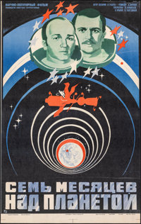"""Seven Months Over the Planet (Mosfilm, 1983). Rolled, Fine/Very Fine. Russian Poster (21"""" X 34""""). Foreign"""