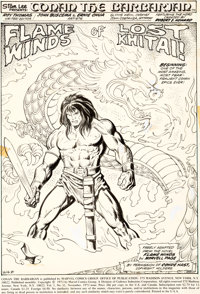 John Buscema and Ernie Chan (as Ernie Chua) Conan the Barbarian #32 Splash Page 1 Original Art (Marvel, 1973)