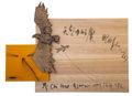 Sculpture, Cai Guo-Qiang (b. 1957). Man, Eagle, and Eye, No. 2, 2007. Paper, ink, paint, and cardboard. 8 x 20-1/4 inches (20.3 x 5...
